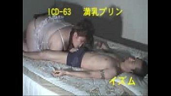 Cute Japanese bbw in lingerie gets boned