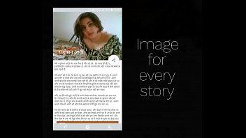 kamvasna orgy stories app